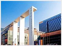 广州市国际商贸中心